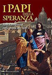 papes-espoir-art-religion-rome-17e