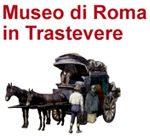 museo-di-roma-in-trastevere