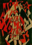 rabinovic-expo-illustrations-sovietiques