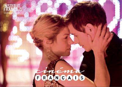 cinema-francais-rome