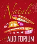 noel-a-rome-auditorium-2014-2015