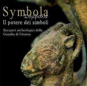 symbola-expo-stade-domitien-rome