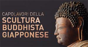sculpture-japonaise-bouddhiste-expo