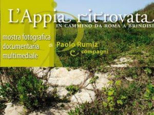 expo-appia-ritrovata-rome