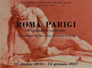 roma-parigi-san-luca-jpeg