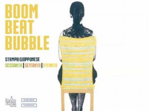 boom-beat-bubble-estampes-japonaises