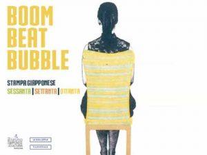 boom-beat-bubble-estampes-japonaises