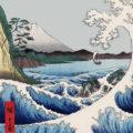 hiroshige-visioni-dal-giappone