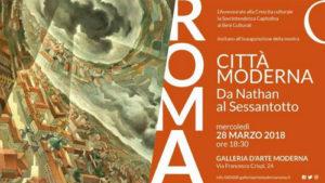 rome-ville-moderne-roma