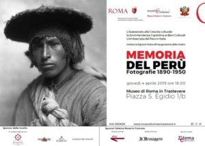 memoria-del-peru-roma
