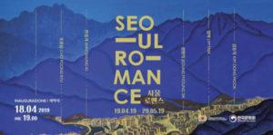 seoul-romance-expo-rome