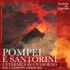 exposition pompei et santorin