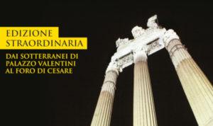 passeggiate-serale-fori-imperiali-roma