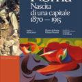 museo-di-roma-roma-nascita-di-una-capitale